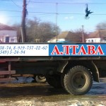 Оформление_грузовик
